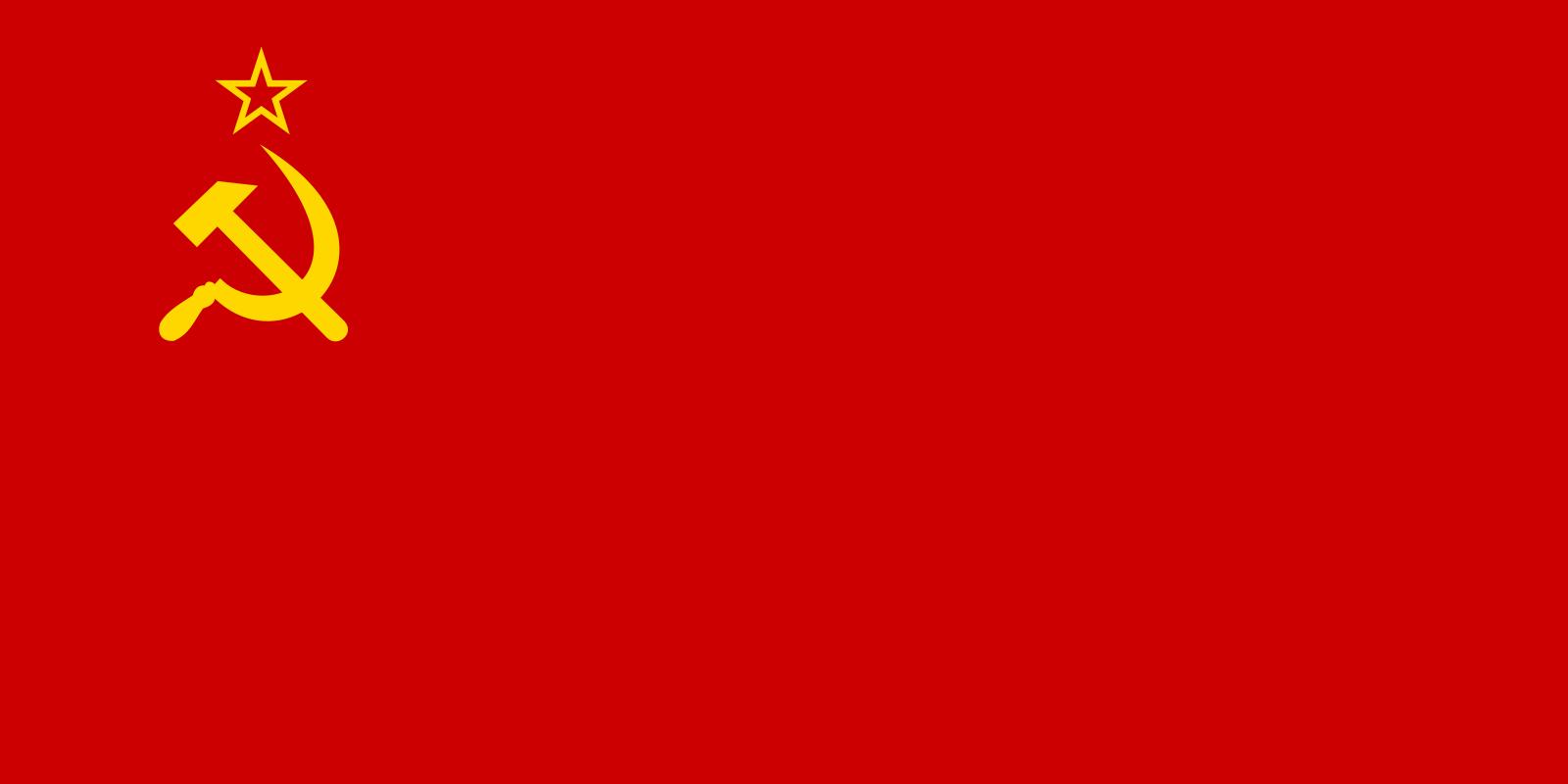 Hino da União soviética urss mp3, download online.