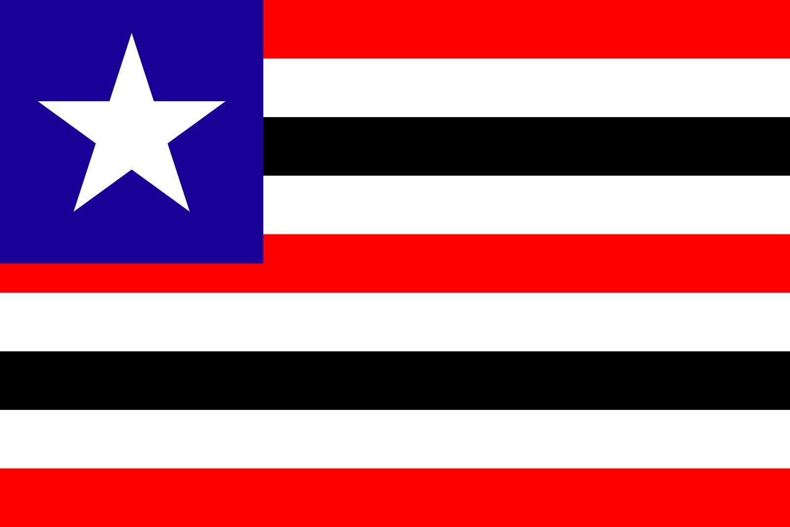 Hino do Estado do Maranhão download mp3.